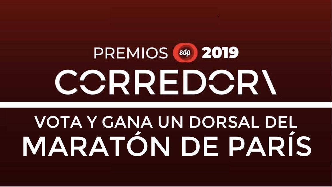 ¡Tú puedes ser jurado de los Premios CORREDOR\!