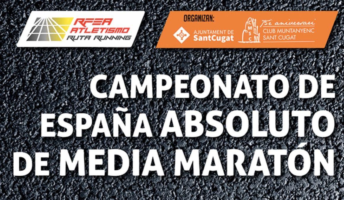 La media busca sus campeones nacionales en Sant Cugat