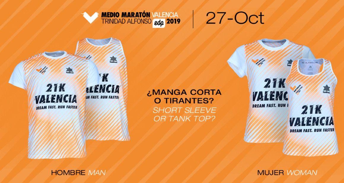 Así son las camisetas del Medio Maratón de Valencia