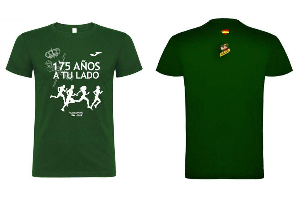 Así es la camiseta de la carrera de la Guardia Civil que está triunfando