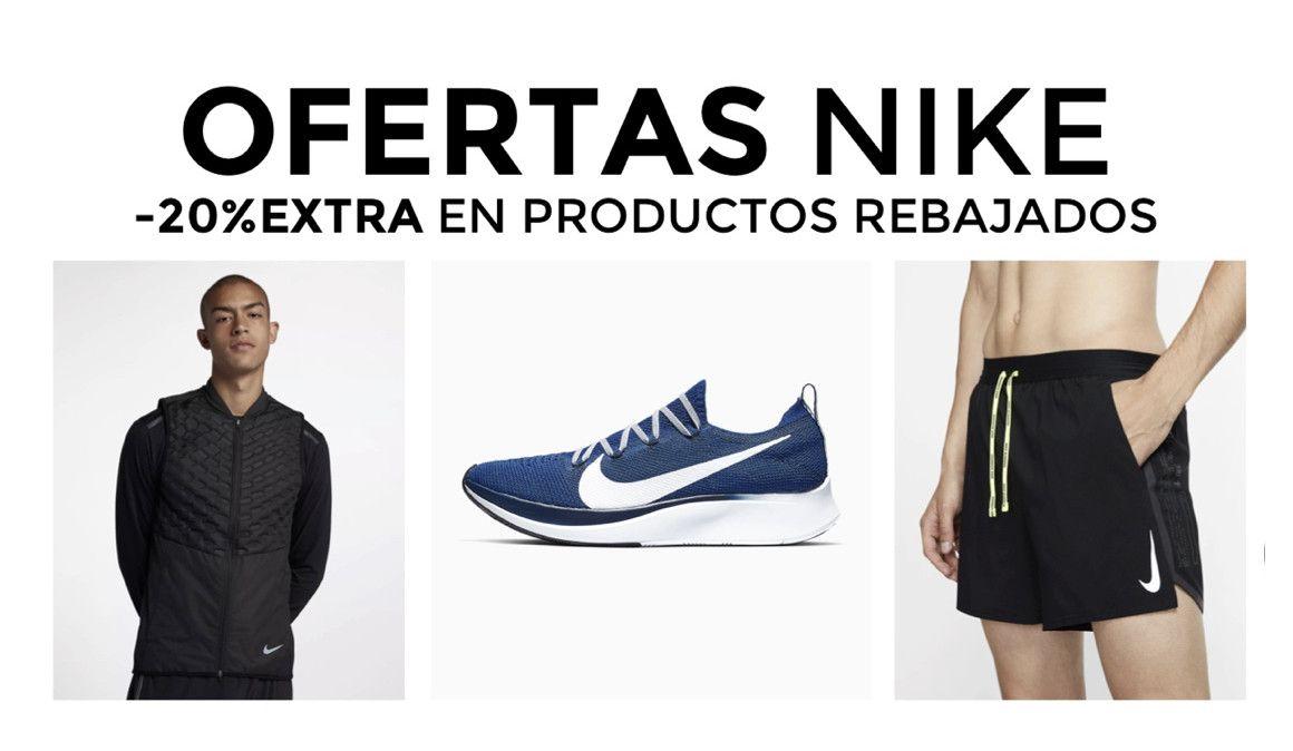 9 ofertas espectaculares en las rebajas de Nike