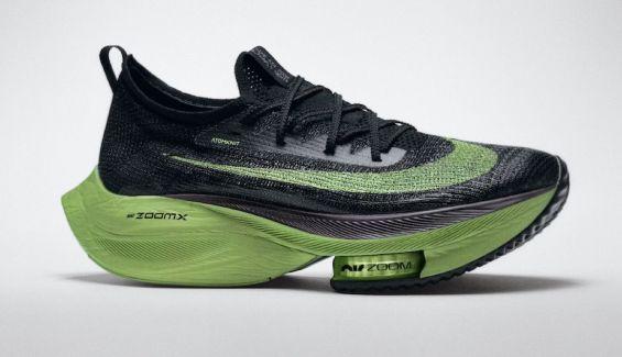tierra principal Sucio agradable  Nike lanza las Alphafly de Kipchoge al mercado