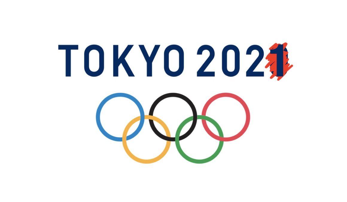 Olympia Tokio 2021